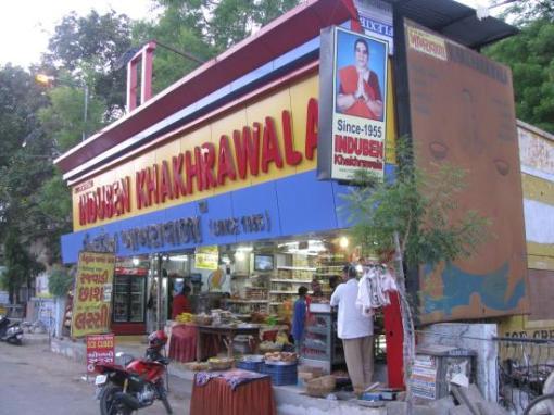 induben-khakhrawala